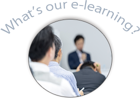 What's our e-learning?
